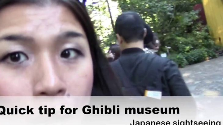 Quick tip for Ghibli museum / Japanese sightseeing