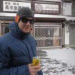 Sightseeing In Nagano City,Nagano Prefecture,Japan