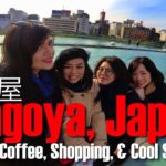 Sightseeing in Nagoya, Japan — My friends surprise me for my birthday! (Part 1)