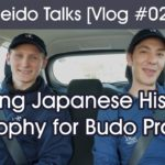 Studying Japanese History & Philosophy for Budo Practice – Seido Talks [Vlog #02]