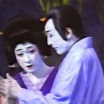 Suicide in Japanese Kabuki Theater