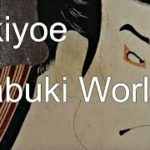 Ukiyoe – Kabuki World 浮世絵 歌舞伎の世界