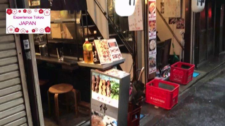 What to eat in Shinjyuku, Tokyo, Japanese bars