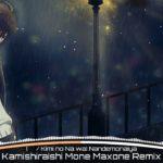 Your Name Remix| Anime Music| Japan Misic