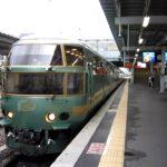 Yufuin no Mori sightseeing train (Kurume Station, Japan)