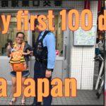 bakit tahimik ang mga tao Japan