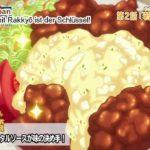 isekai izakaya japanese food from another world folge 2 ger sub