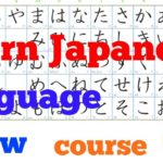 learn Japanese ignou CJL new foreign language course