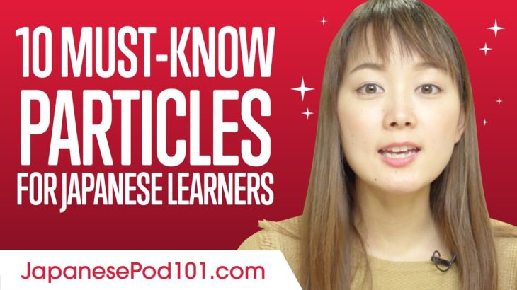 10 Must-Know Particles for Japanese Learners