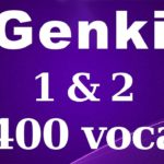 1400 Japanese vocabs from Genki 1 & 2 (fast check; 100% acc)