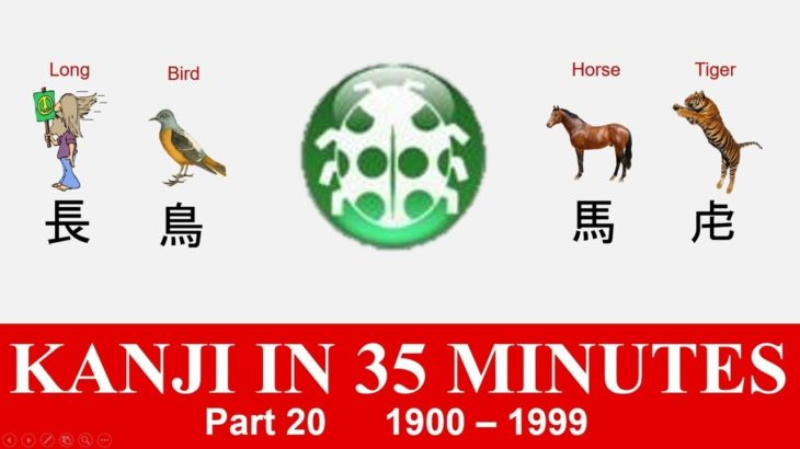 20  Learn Kanji in 35 minutes – How to Read and Write Japanese