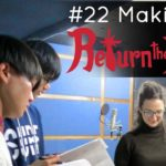 3/3 Anime Japanese voice actors #22 Making of Return the Favor – Animated Short Film