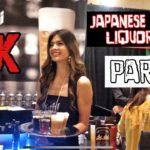 (4K) (Part 2) Japanese Restaurant Expo Tour. Girls. Unlimited Food & Liquor.