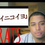 BRATS – アイニコイヨ / Ainikoiyo (MV) OP for the Japanese anime Reaction! [Japanese Subtitles]