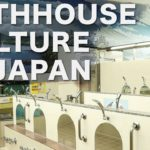 Bathhouse culture in Japan   TOKYO SENTO