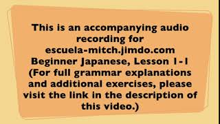 Beginner Japanese Audio Lesson 01-03