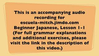 Beginner Japanese Audio Lesson 01-07