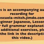 Beginner Japanese Lesson 05-08 (accompanying audio recording)