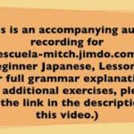 Beginner Japanese Lesson 05-09 (accompanying audio recording)