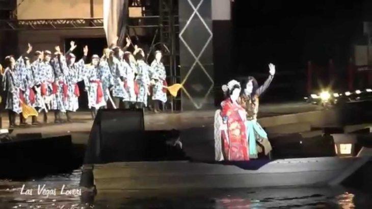 Bellagio Fountains Kabuki Show