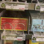 Buy Japanese Souvenir, Tokyo Metro Products Vending Machine