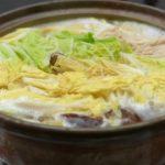 Canlı Kirpi Balığı Yemeği | Japon Sokak Yemekleri | Japanese Street Food | Puffer Fish