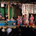 Children in Japan's Damine Village Perform Kabuki, 2016