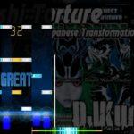 DJ Kurara – Japanese Transformation [Disfigure] 92.02%