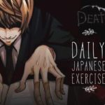 📘Daily Japanese Exercise🀄️だから & でも GR.2