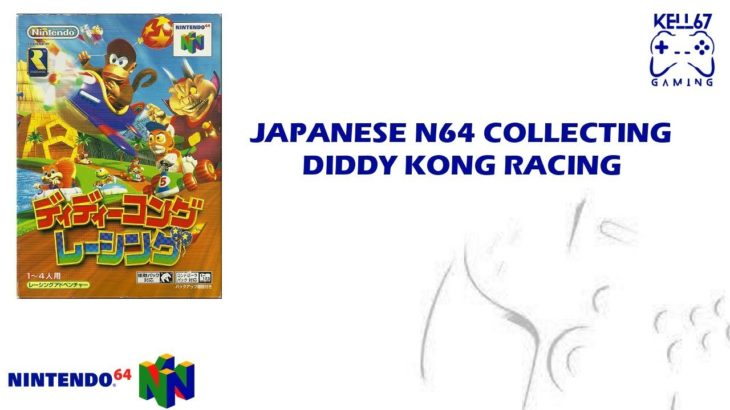 Diddy Kong Racing – Japanese N64 Collection