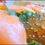 """Eating Japanese food Donburi """"Ikura salmon donburi"""" (ASMR) Sushi rice"""