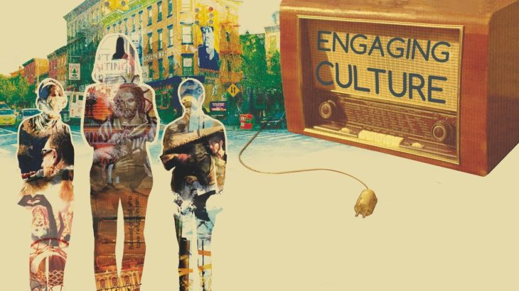 'Engaging culture' (日本語 Japanese)