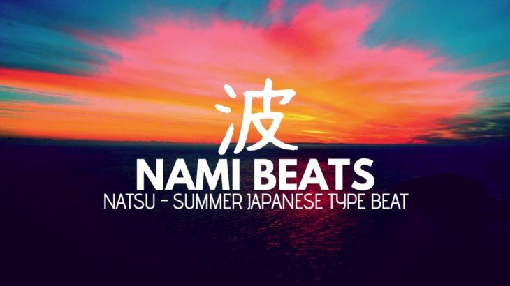 [FREE] Juice Wrld Type Beat 'Natsu' – Japanese Anime Summer Type Beat 2018