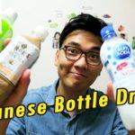 [FULL REVIEW] JAPANESE Bottle Drinks – Clear COKE + Milk Tea & SODA