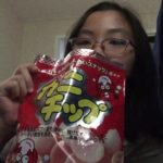 Food ASMR with Japanese Snacks!