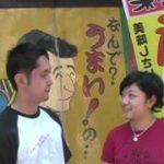 Genki I: Lesson 9: Kabuki (Dialogue Video)