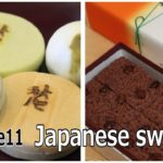 Good food in japan ,Tokyo traditional places  Ep.11.Japanese sweets
