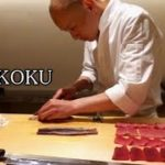 HAKKOKU:THE BEST SUSHI IN TOKYO! 【 HIGH-END SUSHI IN GINZA   Japanese Food 】