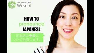 How to pronounce Japanese | Learn Natural Japanese with Wasabi