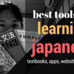JET Program: BEST TOOLS for Learning Japanese