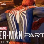 Japanese Dub Marvel's Spider Man PS4 Anime Cutscenes Episode 2 – New Suit