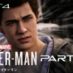 Japanese Dub Marvel's Spider Man PS4 Anime Cutscenes Episode 7 – Spidey Senses