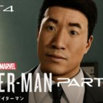 Japanese Dub Marvel's Spider Man PS4 Anime Cutscenes Episode 8 – Martin Lee