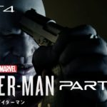 Japanese Dub Marvel's Spider Man PS4 Anime Cutscenes Episode 9 – Tombstone