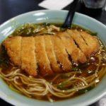 Japanese Food in FUKUOKA – Katsu-curry Soba