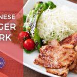 Japanese Ginger Pork (Shogayaki) 豚の生姜焼き