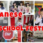Japanese High School Cultural Festival ★ Exchange student in Japan