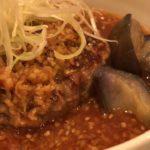 松屋 茄子とネギの香味醤油ハンバーグ定食 Japanese Street Food