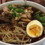 Japanese Street Food From Tokyo, Japan! – GIANT Ramen, Agedashi Doufu, Yakisuba In Tel Aviv, Israel