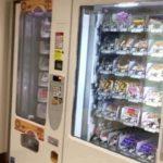 Japanese Sweets Vending machine, Ueno, Experience Tokyo